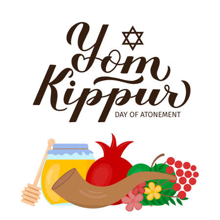 Yom Kippur Day of Atonement calligraphy hand lettering with traditional Jewish symbols. Israel holiday typography poster. Easy to edit vector template for, greeting card, banner, flyer, etc. Ilustração
