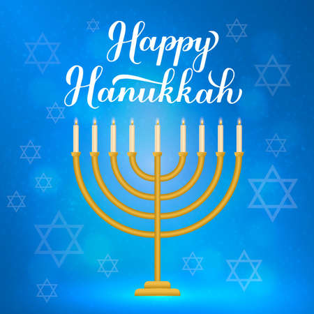 Happy Hanukkah calligraphy hand lettering and gold menorah candles on blue background. Jewish holiday Festival of Lights. Vector template for banner, poster, greeting card, invitation, flyer, postcard Illustration