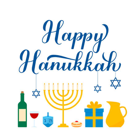 Happy Hanukkah calligraphy hand lettering with traditional items isolated on white. Jewish Festival of Lights. Vector template for banner, typography poster, greeting card, invitation, flyer. Vector Illustratie