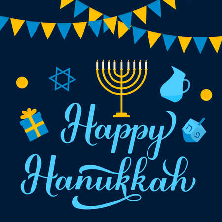 Happy Hanukkah calligraphy hand lettering with traditional symbols Menorah candle, dreidel, jar, etc . Jewish Festival of Lights. Vector template for banner, poster, greeting card, invitation, flyer. Ilustracja
