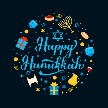 Happy Hanukkah calligraphy hand lettering with traditional symbols dreidel, Menorah candle, jar, etc . Jewish Festival of Lights. Vector template for greeting card, banner, poster, invitation, flyer.