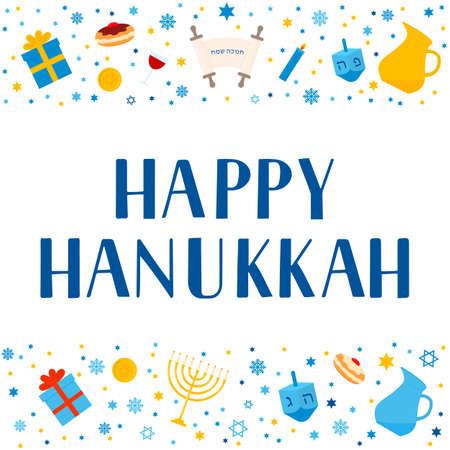 Happy Hanukkah hand lettering and traditional symbols dreidel, Menorah candle, jar, sufganiyot, etc . Jewish Festival of Lights. Vector template for greeting card, banner, poster, flyer, invitation.