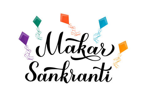 Makar Sankranti calligraphy hand lettering with colorful kites isolated on white. Indian holiday greeting card. Hindu festival of winter solstice. Vector template for banner, poster, sticker, etc. Illusztráció