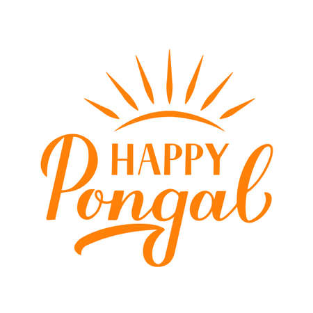 Happy Pongal calligraphy hand lettering isolated on white. South Indian holiday greeting card. Hindu harvest festival. Easy to edit vector template for banner, typography poster, sticker, etc.
