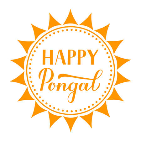 Happy Pongal calligraphy hand lettering isolated on white. South Indian holiday typography poster. Hindu harvest festival. Easy to edit vector template for greeting card, banner, sticker, etc.