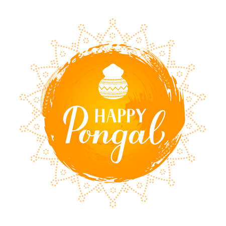 Happy Pongal calligraphy hand lettering. South Indian holiday greeting card. Hindu harvest festival. Easy to edit vector template for banner, typography poster, sticker, etc.