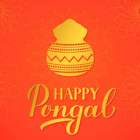 Happy Pongal calligraphy hand lettering with gold pot. South Indian holiday greeting card. Hindu harvest festival. Easy to edit vector template for banner, typography poster, etc.