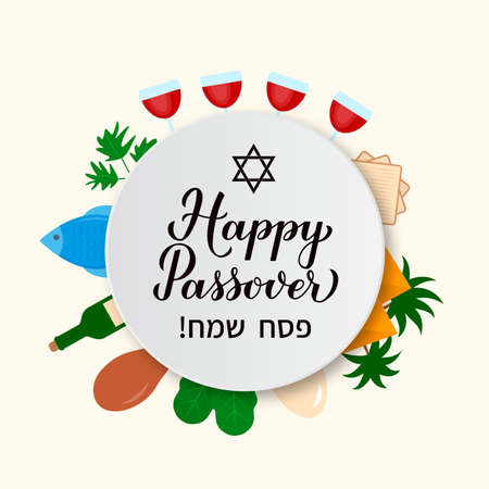 Happy Passover calligraphy hand lettering with traditional symbols. Jewish holiday typography poster. Easy to edit vector template for, greeting card, banner, invitation, postcard, flyer, sticker, etc