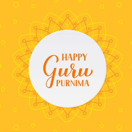 Guru Purnima calligraphy hand lettering. Hindu holiday for honoring spiritual and academic teachers. Vector template for typography poster greeting card, banner, flyer, sticker.