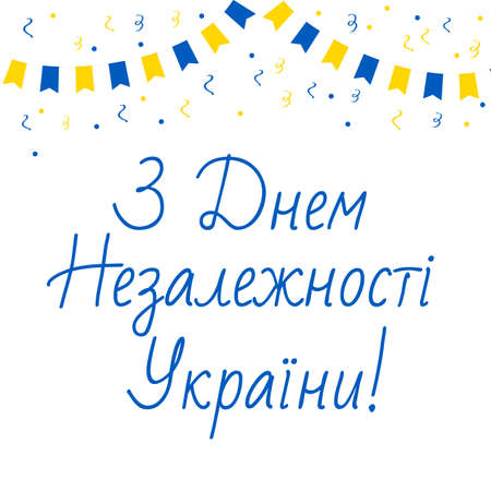 Happy Ukraine Independence Day inscription in Ukrainian language with flags. National holiday celebrated on August 24. Vector template for typography poster, banner, greeting card, flyer, etc