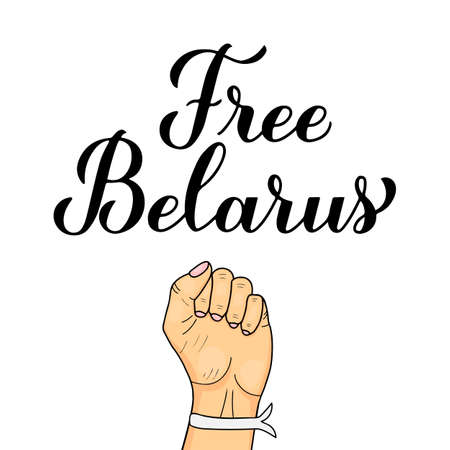Free Belarus calligraphy hand lettering. Protests in Belarus after presidential elections on August 2020. Vector template for banner, poster, flyer.