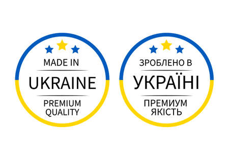 Made in Ukraine round labels in English and in Ukrainian languages. Quality mark vector icon. Perfect for design, tags, badges, stickers, emblem, product packaging, etc.