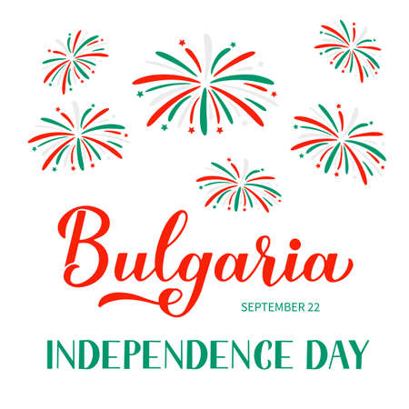Bulgaria Independence Day typography poster with fireworks. Bulgarian National holiday celebration on September 22. Vector template for banner, flyer, greeting card, etc.