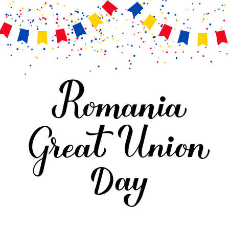 Romania Great Unity Day calligraphy hand lettering. Romanian National holiday also called Unification Day celebration on December 1. Vector template for banner, typography poster, flyer, etc.