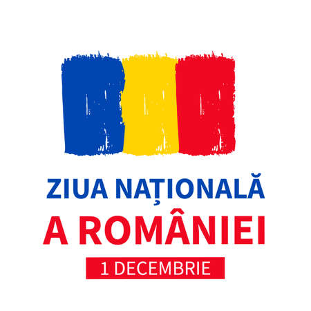 National Day lettering in Romanian language with flag. Holiday in Romania also called Great Unity or Unification Day on December 1. Vector template for banner, typography poster, flyer, etc. 일러스트