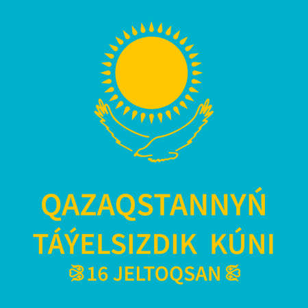 Kazakhstan Independence Day lettering in Kazakh language. National holiday celebrate on December 16. Vector template for typography poster banner, flyer, sticker, greeting card, postcard, etc.