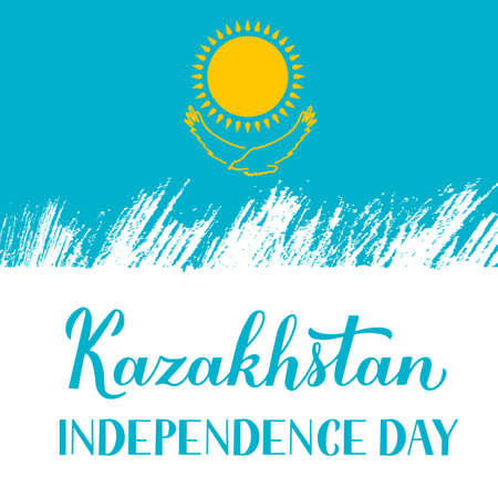 Kazakhstan Independence Day calligraphy hand lettering. National holiday celebrate on December 16. Vector template for typography poster banner, flyer, sticker, greeting card, postcard, etc.