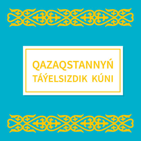Kazakhstan Independence Day lettering in Kazakh language with national ornament. Holiday celebrate on December 16. Vector template for typography poster banner, flyer, greeting card, postcard, etc. Ilustração