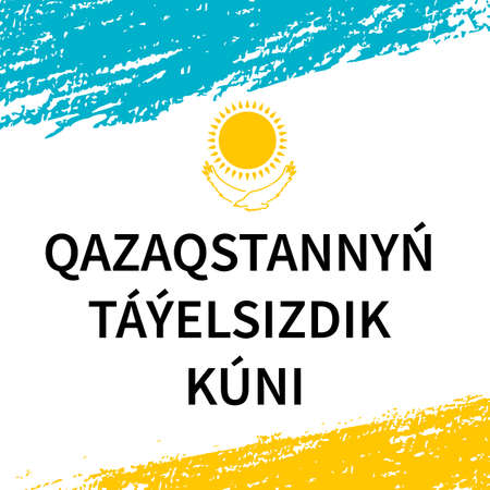 Kazakhstan Independence Day lettering in Kazakh language. National holiday celebrate on December 16. Vector template for typography poster, banner, flyer, greeting card, postcard, etc.