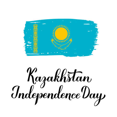 Kazakhstan Independence Day calligraphy hand lettering. National holiday celebrate on December 16. Vector template for typography poster, banner, flyer, greeting card, postcard, etc.