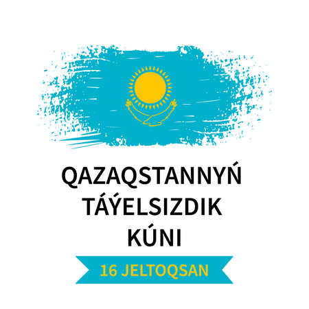 Kazakhstan Independence Day lettering in Kazakh language. National holiday celebrate on December 16. Vector template for typography poster, banner, greeting card, flyer, postcard, etc.