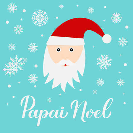 Papai Noel calligraphy hand lettering with cute cartoon character. Santa Claus in Brazilian Portuguese typography poster. Vector template for greeting card, banner, flyer, sticker.