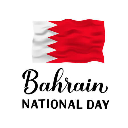 Bahrain National Day calligraphy hand lettering with flag. Holiday celebrated on December 16. Vector template for typography poster, banner, greeting card, flyer, etc.
