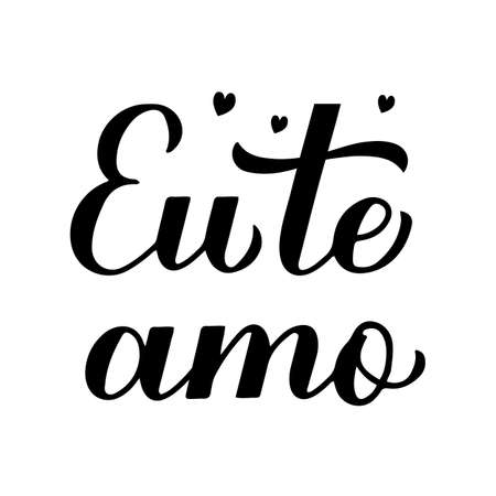 Eu Te Amo calligraphy hand lettering. I Love You inscription in Portuguese. Valentines day typography poster. Vector template for banner, postcard, greeting card, logo design, flyer, sticker, etc Ilustração