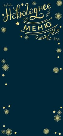 New Year menu on a blue background with golden snowflakes