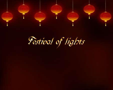 Lighting red lanterns on dark background. Illustration