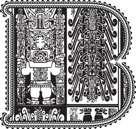 Ancient letter B. Vector illustration Stock Vector - 14656970
