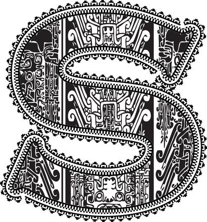 letra s: Carta antigua S. Ilustraci�n vectorial