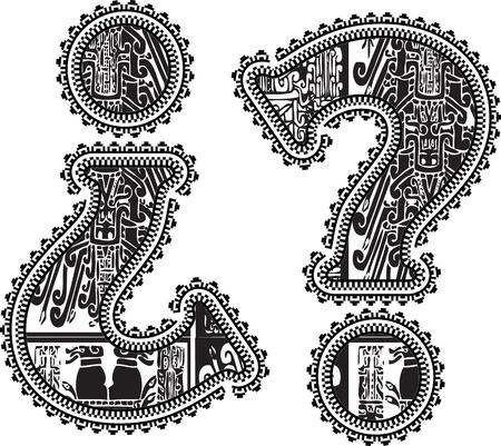 cultura maya: cuestionar símbolo de la marca con el dibujo antiguo. Ilustración vectorial Vectores