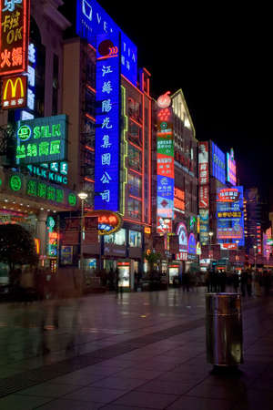 bustling: A shot of the busy shopping area Nanjing Road in Shanghai at night. Stock Photo