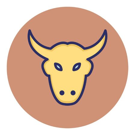 Ox Isolated Vector Icon