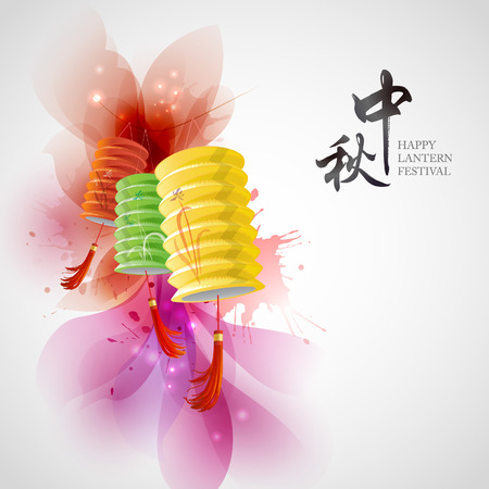 chinese watercolor: Chinese lantern festival