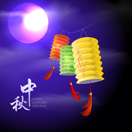 중국어 등불 축제 일러스트