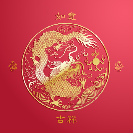 silk screen: Chinese dragon graphic
