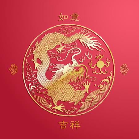 dragones: Gráfico del dragón chino