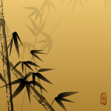 Chinese painting - Bamboo