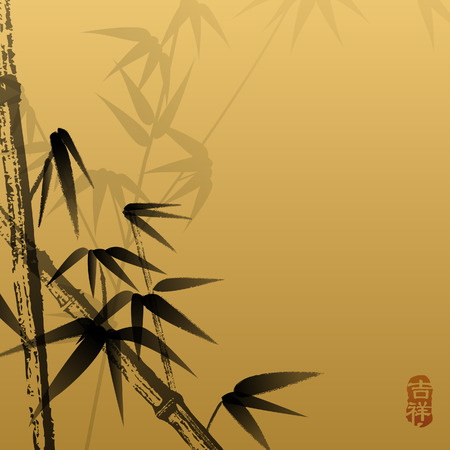 Chinese painting - Bamboo