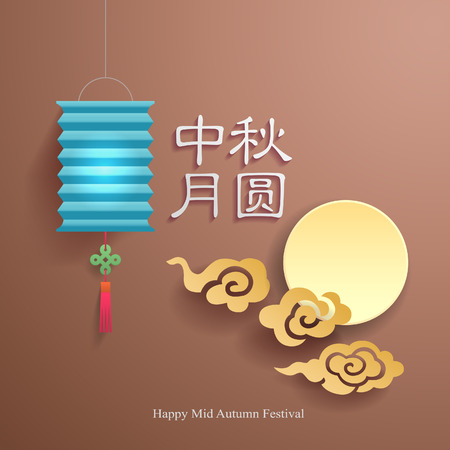 festival people: Chinese mid autumn festival Illustration