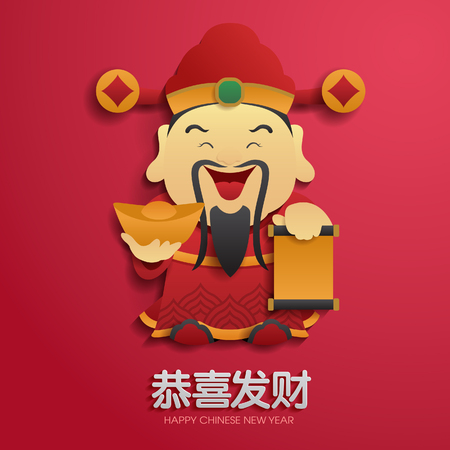 chinese new year vector: Chinese god of wealth