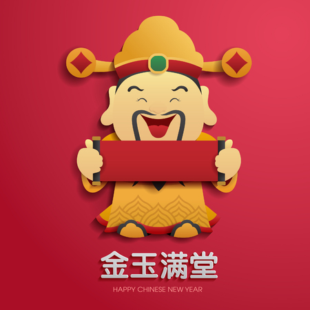 nowy rok: Chiński bóg bogactwa Ilustracja