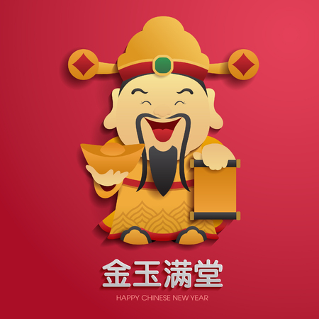 god of wealth chinese new year: Chinese god of wealth