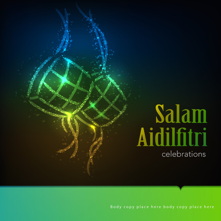 hari raya aidilfitri: Ramadan design background