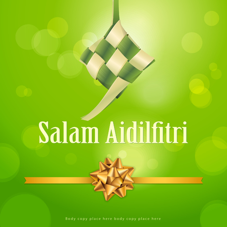 aidilfitri: Ramadan design background