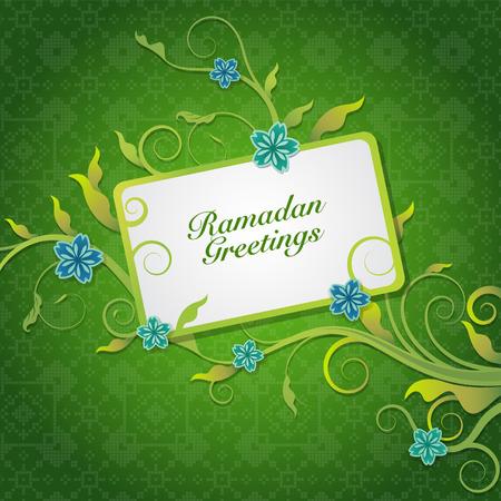Ramadan design background Zdjęcie Seryjne - 55648355