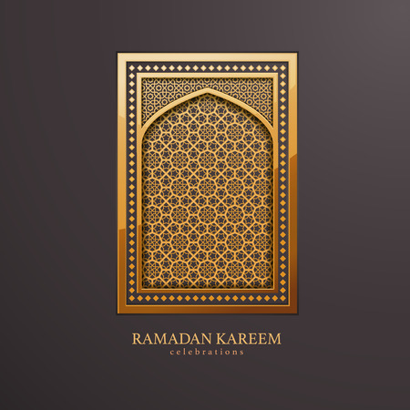 Ramadan design background Stok Fotoğraf - 55654089