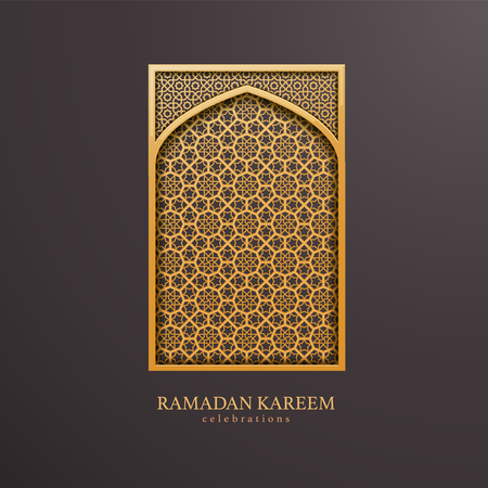 Ramadan ontwerp achtergrond Stock Illustratie